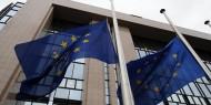 الاتحاد الأوروبي: نسعى إلى إحياء العملية السياسية وإعادة الثقة بين الطرفين الفلسطيني والإسرائيلي