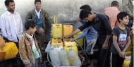 تقرير|| 97% من مياه غزة غير صالحة للشرب