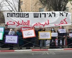 توجه إسرائيلي لتجميد إجراءات إخلاء حي الشيخ جراح لمدة 6 أشهر