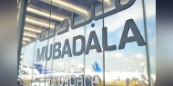"""مكافحة الاحتكار في البرازيل توافق على بيع مصفاة لـ """"مبادلة الإماراتية"""""""