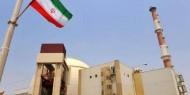 دعوة إسرائيلية لمجلس الأمن لإدانة إيران