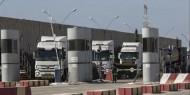 الاحتلال يقر جملة تسهيلات إلى قطاع غزة