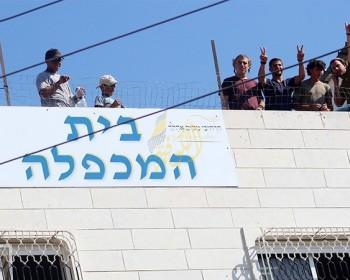 حكومة الاحتلال تتجاهل الضغط الدولي لوقف التوسع الاستيطاني