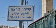 أهالي الشيخ جراح يؤكدون رفضهم أي تسوية مع الاحتلال