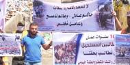 موظفو عقود بلدية غزة يطالبون بتثبيت عقود توظيفهم