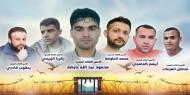مؤسسات حقوقية تحمل إسرائيل مسؤولية حياة الأسرى الـ 6 المُعاد اعتقالهم