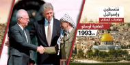 28 عاما على «أوسلو».. انقسام فلسطيني وتسارع للاستيطان