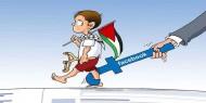 جامعة أمريكية تكشف عن خوارزميات إسرائيلية لحجب المحتوى الفلسطيني