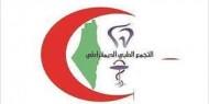 """""""التجمع الطبي"""" يستنكر الاعتداءات على الطواقم الطبية في مستشفيات غزة"""