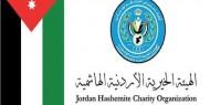 """""""الخيرية الهاشمية"""" ترسل قافلة مساعدات إنسانية إلى فلسطين"""