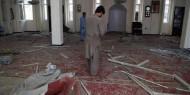 أفغانستان: قتلى وجرحى في انفجار داخل مسجد