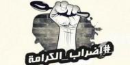 """250 أسير من """"الجهاد الإسلامي"""" يواصلون إضرابهم عن الطعام"""