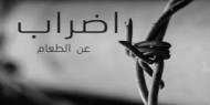 7 أسرى يواصلون إضرابهم عن الطعام وتحذيرات من خطورة أوضاعهم الصحية