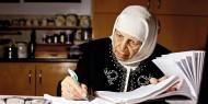 جدة فلسطينية تتخرج في الجامعة وعمرها 85 عاما