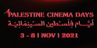 """مهرجان """" أيام فلسطين السينمائية"""" الدولي يستعد لإطلاق دورته الثامنة"""