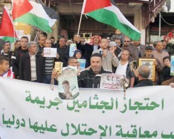 تزايد المطالبات بالإفراج عن جثامين الشهداء المحتجزة لدى الاحتلال