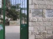 الاحتلال ينصب كاميرات مراقبة في المقبرة اليوسفية